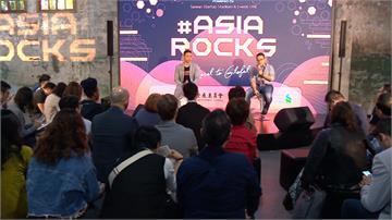 「亞洲・矽谷」拚新創!國發會挺青年創業
