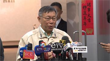 一字百萬!台北流行音樂中心2850萬預算僅28字說明
