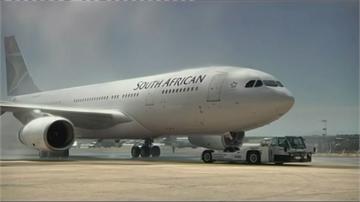 國營南非航空撐不住 擬4月30日結束營業