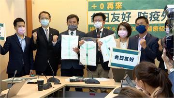 綠委募2300防護衣贈大阪 台日交流協會讚「好朋友」
