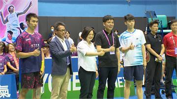 支持台灣羽球 蔡總統現身全團賽觀戰