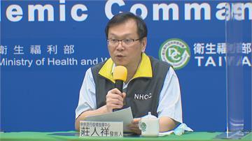 台灣再增2名境外移入個案 菲國台商夫婦返台同時確診