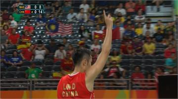羽球/等不到東京奧運 中國名將林丹宣布退休