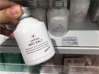 【買得巧】一起來逛東京銀座LOFT,必買10大美妝不可錯過,還有首度推出的自有彩妝品牌LOFCOS