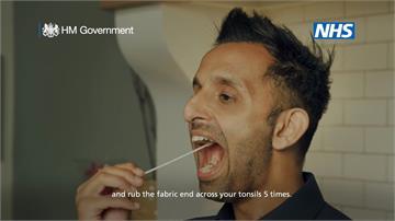 英國宣布擴大篩檢 民眾可在家看影片學採檢