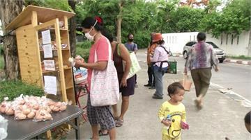 幫助疫情難民!泰國街頭出現「愛心共享箱」