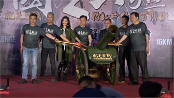 首屆東引軍事越野障礙賽 結合戰地挑戰與觀光