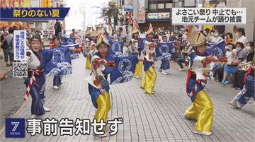 日島根高中爆近百人群聚 夜來祭等夏日祭典取消