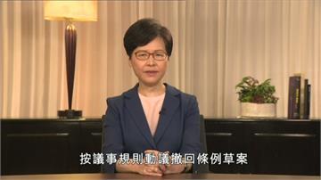 反送中/林鄭撤條例難平民怒 港鐵警署又見抗議
