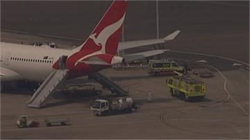 澳航班機液壓問題回頭迫降雪梨 乘客幸好無恙