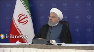 總統魯哈尼認疫情嚴峻 伊朗疑三成國人染疫