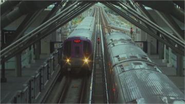 機捷出狀況!「台北─三重」單線雙向運行 30分鐘一班車