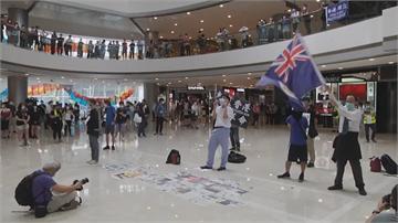 高喊「光復香港」 港人發起商場快閃抗議
