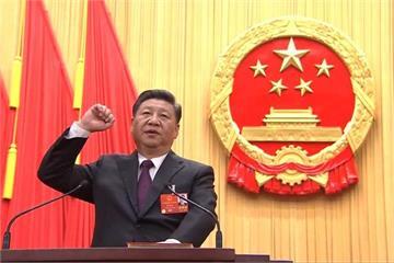 全球/習近平可無限連任國家主席 對台灣有何衝擊?