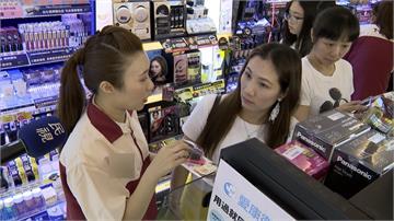 搶千億化妝品市場  小7變身藥妝複合店
