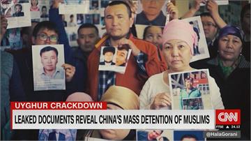 反中國鎮壓新疆維吾爾 美國財部制裁新疆4官員