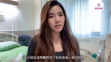 「台灣比起國外安全太多」!確診留學生康復出院淚謝醫護