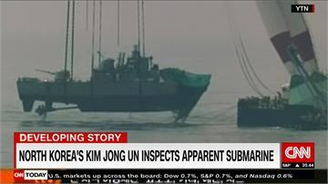 金正恩視察國造潛艇 恐威脅太平洋軍力平衡