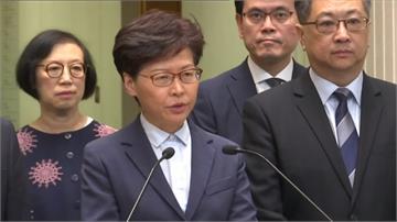 反送中/林鄭月娥記者會重申一國兩制 拒絕回應遊行訴求