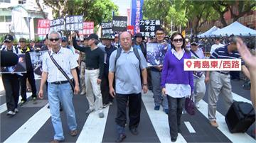 快新聞/800壯士「反軍改」失控暴打警察、記者 吳斯懷等13人遭起訴