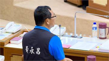 藍議員黃永昌涉詐2千萬助理費 法院裁定收押
