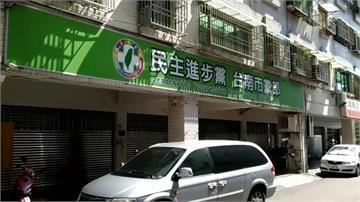 台南議長選舉跑票  三名綠營議員僅停權未開除惹議