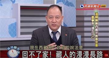 新聞觀測站/和平協議換鎮壓!「西藏抗暴60週年」後達賴喇嘛時代何去從|2019.03