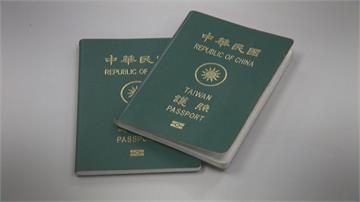 強化Taiwan意象!立法院通過護照、華航正名案