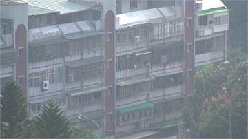 行政院釋放租屋新利多 單身族最高每月可補助4千元