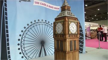 用蛋糕環遊世界!大笨鐘、雪茄等特色蛋糕通通有