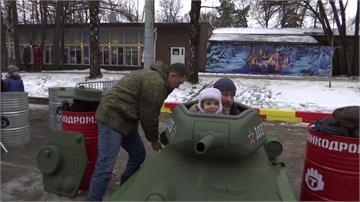 戰鬥民族俄羅斯 迷你「坦克車」成遊樂設施