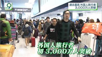 觀光客多非好事?日本多地現「觀光公害」