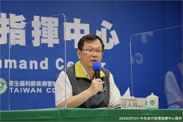快新聞/今日新增5名境外移入 莊人祥:4例來自菲律賓1人自香港