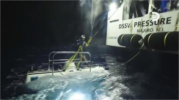 傻眼!探險家潛入馬里亞納海溝 驚見塑膠垃圾