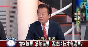新聞觀測站/紅白帖?拼輸贏?顧選民...怎樣才是好立委?|2019.10