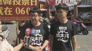 快新聞/韓國瑜缺席罷免說明會 尹立痛批:連跟市民報告都不願意!