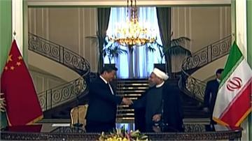 全球/美國制裁下另謀生路 伊朗轉向中國經濟合作