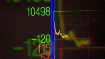 5月PMI跌!台股開低走高 重新站上10500點