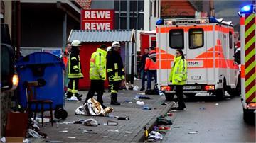 轎車衝撞德國嘉年華遊行!至少30人受傷