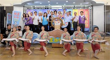 王功漁火節本周末登場 歡迎來彰化歡樂一夏