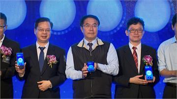 5G台南隊成立 黃偉哲出席簽署記者會