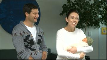 紐西蘭總理去年在位生產 伴侶復活節假期求婚