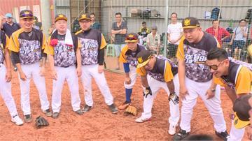 網紅含羞草自組棒球隊 邊打邊拍片超歡樂
