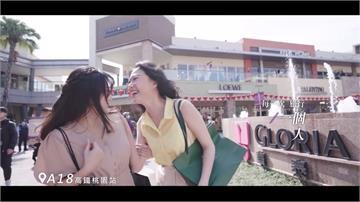 好康來了!桃捷「仲夏一日票」7月1日限時開賣