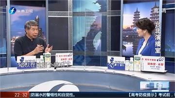 違法在台製政論 東南衛視2記者遭廢證今離境