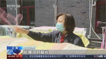 中國大學開學在即 宿舍推網上下單「曬被子」