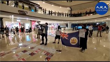 中國強推港版國安法 香港民眾發起大集氣活動