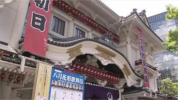 防「疫」不防「藝」銀座歌舞伎劇場重新開放