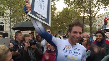 防疫一個人運動!英國男騎自行車環遊世界破世界紀錄