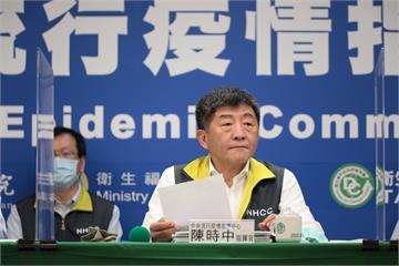 快新聞/何時對香港解禁? 陳時中:香港疫情樂觀但優先開放重要經貿往來